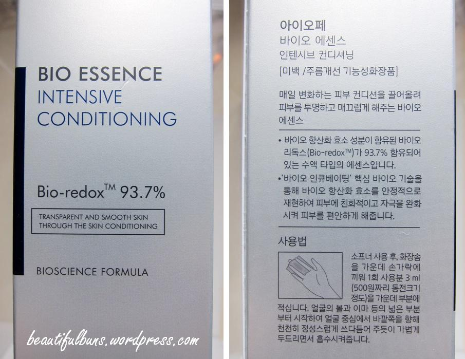 essence-is-prep-for-next-step-skincare-with-regeneration-process