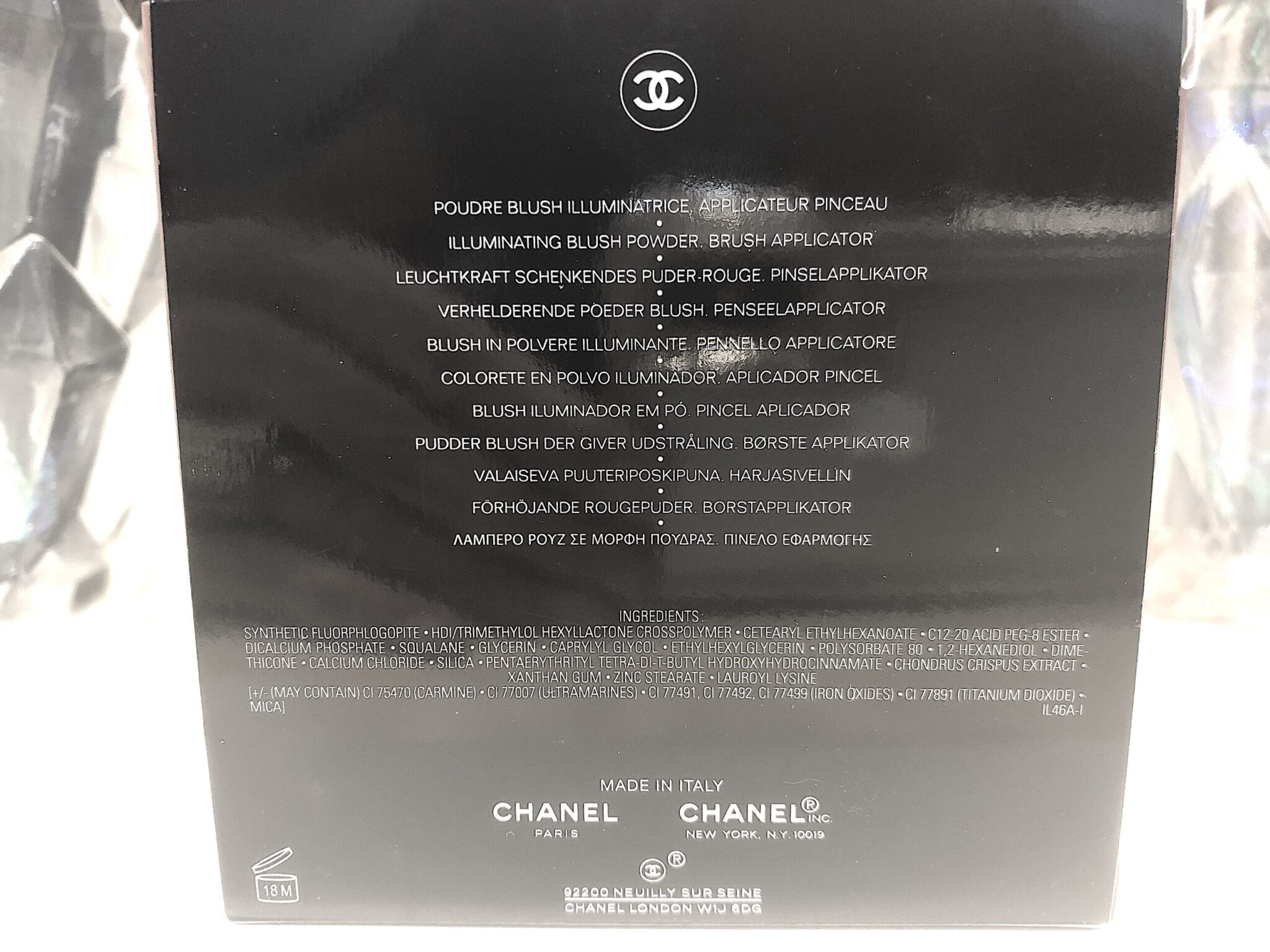 ingredients for les Chaines De Chanel Holiday 2020 Illuminating Blush Powder