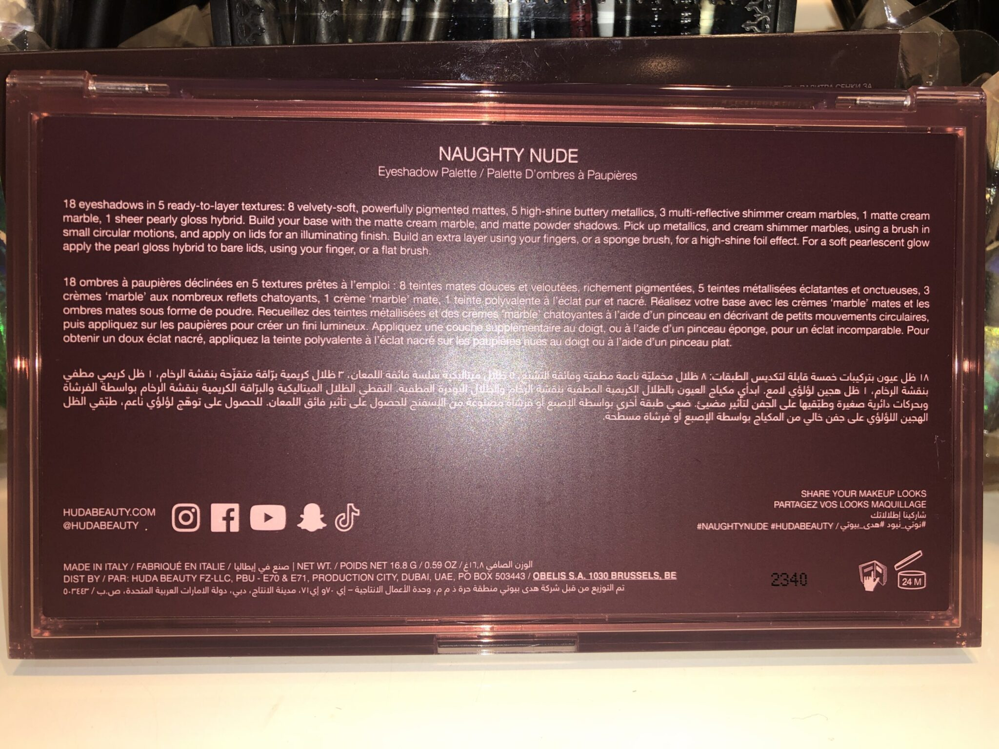 HUDA BEAUTY NAUGHTY NUDE EYESHADOW PALETTE THE BACK OF THE PALETTE