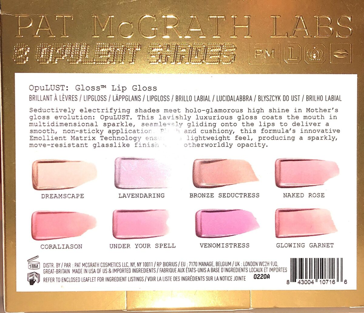 THE BACK OF THE OpuLUST LIP GLOSS BOX